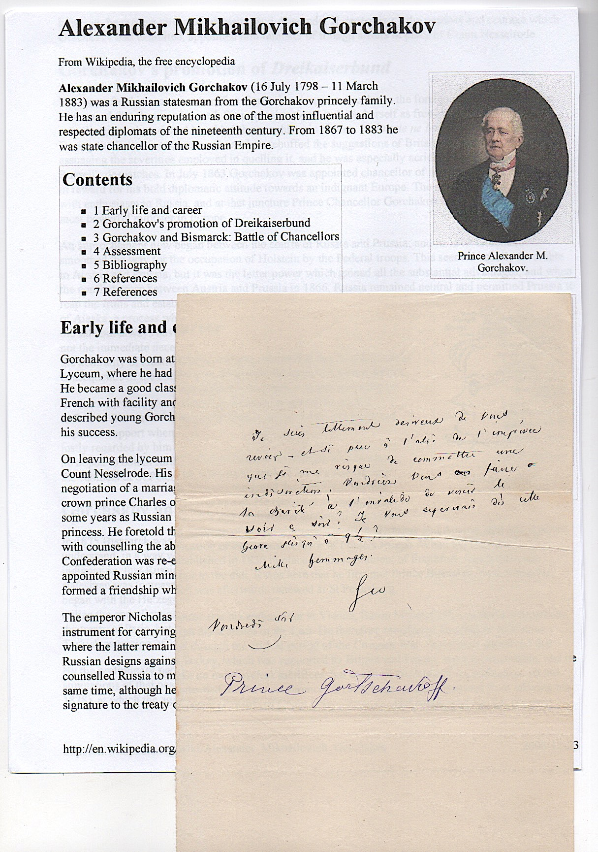 ALS, no date, 1p, 5.5 x 8.5 in. Not sure how top describe his signature  [see scan]. VG........80-120